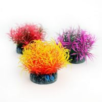 BiOrb Small Colour Balls Easy Plant Pack of 3 Reef One Plastic Aquarium Plant